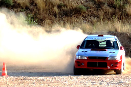Stage Rallye P2C Racing Subaru